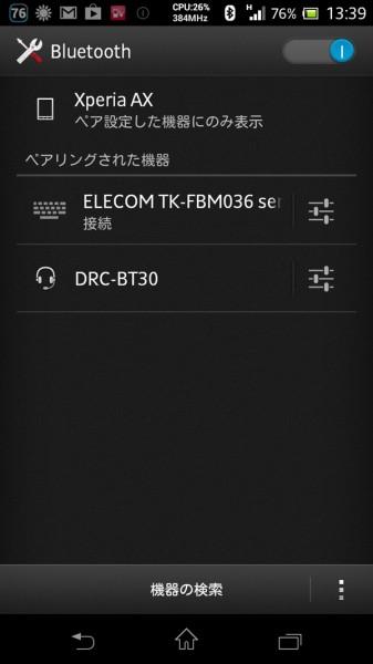 2013-01-31-13.39.28